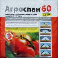 Агроспан 60 (4,2х8)м.