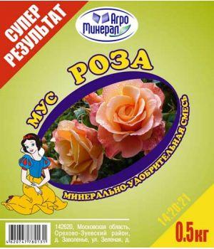 """МУС """"Роза""""- фасовка 0.5 кг."""